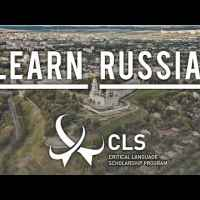 Learn Russian Next Summer!