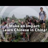 Make an Impact: Learn Chinese in China!